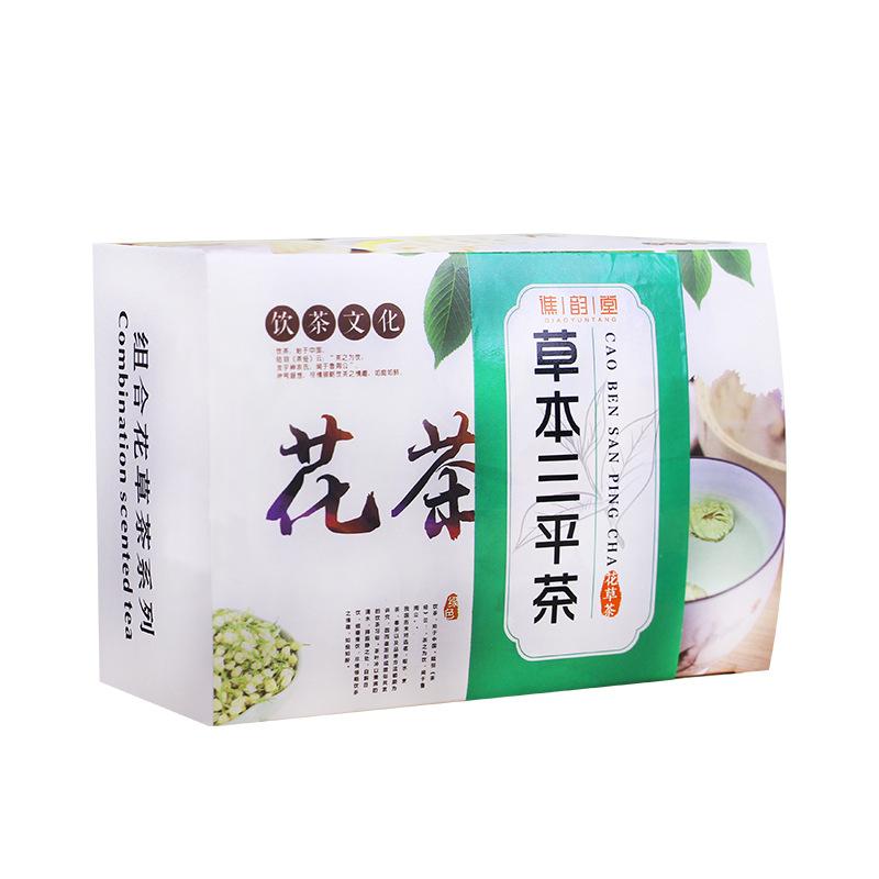 三平茶 组合花茶 盒 120g 草本三平茶