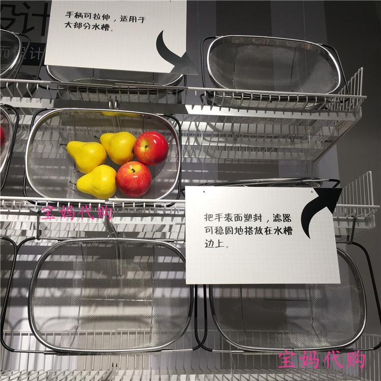 宜家国内代购艾迪利斯滤碗滤网篮子不锈钢带手柄洗菜篮子沥水 IKEA