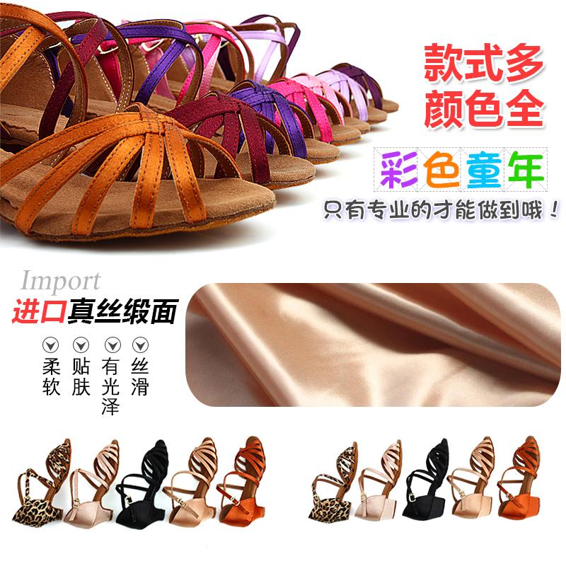 儿童拉丁舞鞋女孩女童中跟高跟专业软底宝宝幼儿女跳舞鞋凉鞋棕色