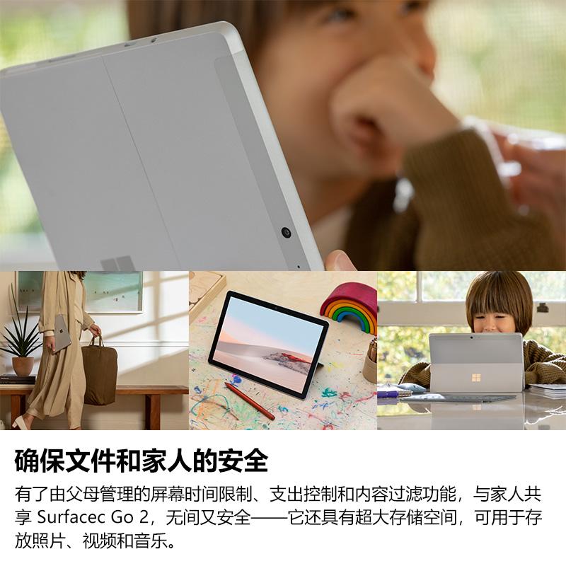系統學習便攜平板 win10 英寸平板電腦二合一 10.5 64GB 4GB 4425Y 2 Go Surface 微軟 Microsoft