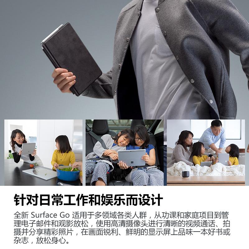 筆記本平板電腦二合一 128G 8G 4415Y 英特爾 Go Surface 微軟 Microsoft