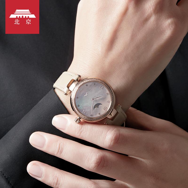 北京手表 自动机械女士腕表 镂空防水表镶钻贝母真皮精钢女表正品