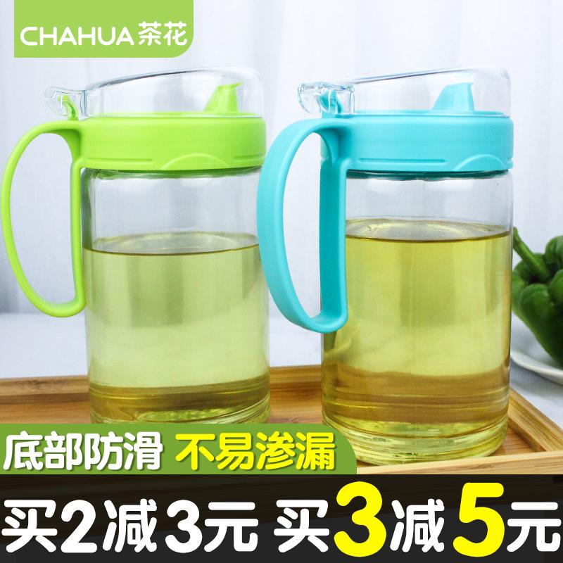 茶花油壺玻璃防漏廚房用品大號裝油罐調味瓶醬油瓶醋瓶套裝小油瓶