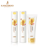 Kangaroo mother pregnant women wash suit pregnant women shampoo shower gel conditioner natural pregnancy special skin care products