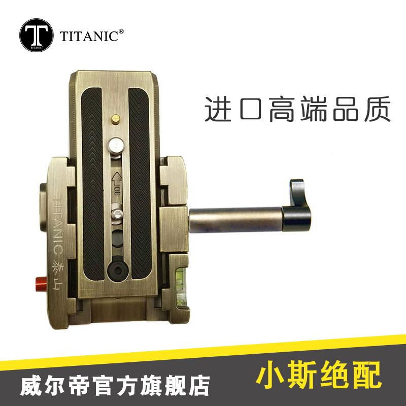 曼富圖快裝板通用快裝組加長手扭雲臺三腳架小斯三軸陀螺儀穩定器
