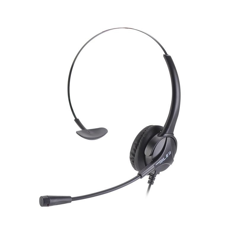 杭普H520NC 客服专用耳麦头戴式 电话客服耳机外呼电销手机电脑座机销售带话筒 降噪话机话务员专用耳机有线