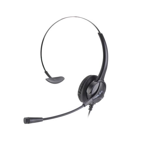 杭普 H520NC电话客服耳机 话务员耳麦降噪头戴式外呼电销座机专用
