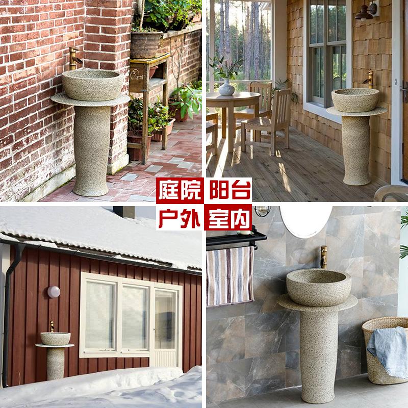 洗手盆立柱式洗脸陶瓷柱盆阳台卫生间户外一体落地台水池台盆庭院