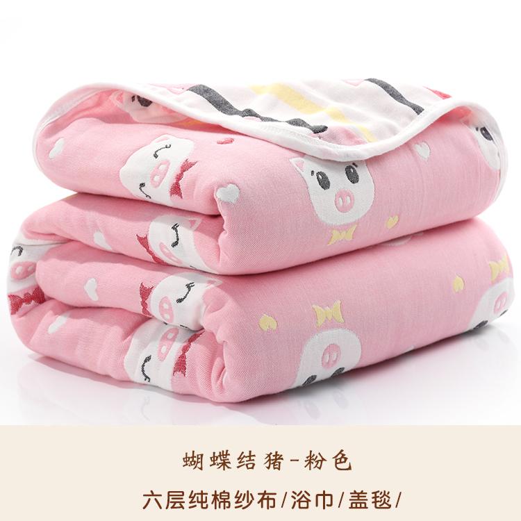 A类纱布六层毛巾被纯棉单人双人全棉毛巾毯夏凉被儿童婴儿午睡毯
