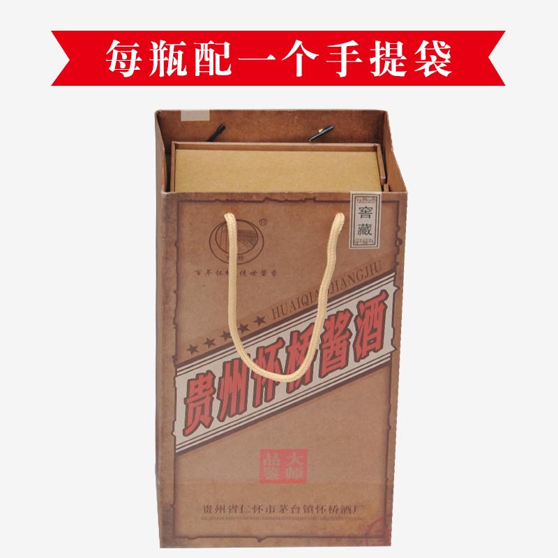 礼盒 500ml 度纯粮食怀桥窖藏纯粮纯坤沙老酒白酒 53 贵州酱香型白酒