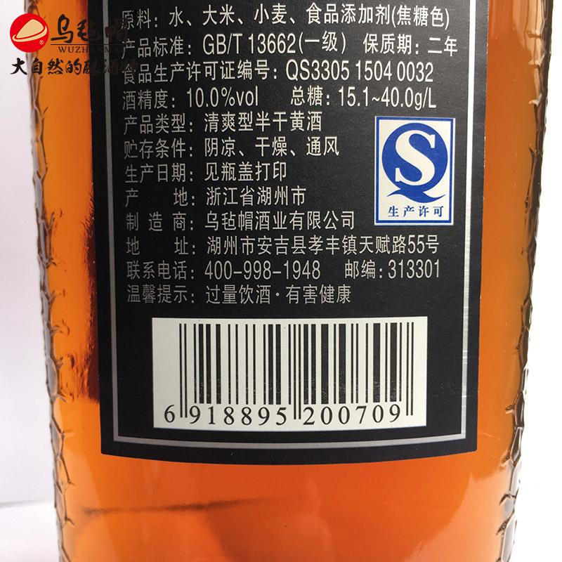 瓶整箱老酒 6 480ml 乌毡帽窖藏金雕八年陈清爽半干型黄酒绍兴工艺