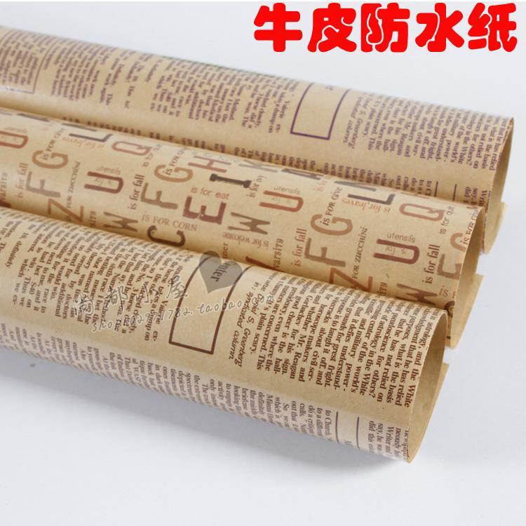 防水包装纸 礼品礼物纸批发韩国diy书皮纸包书纸墙纸大张纯色包邮