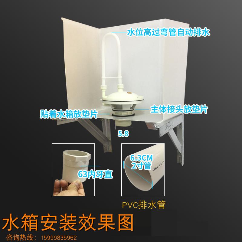 厕所自动冲水箱70升蹲便器坑50公共沟槽高水箱学校卫生间自动水箱