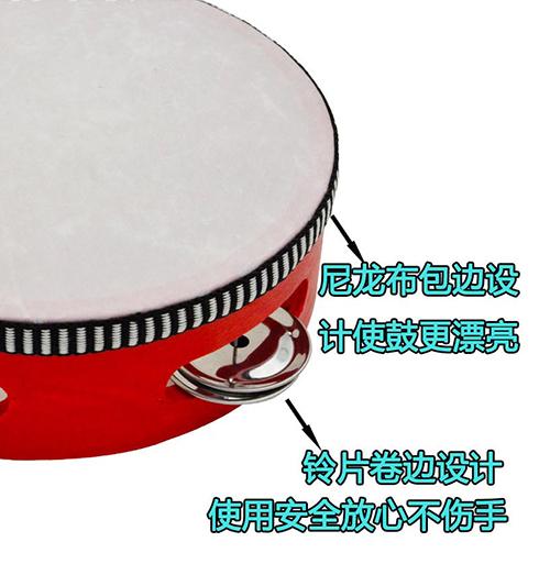 奥尔夫打击乐器铃鼓手鼓舞蹈儿童幼儿园早教手摇铃手拍鼓老师专用