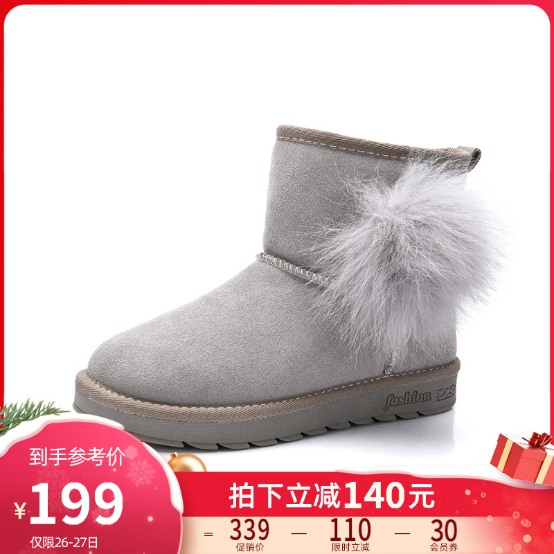 骆驼女鞋雪地靴 冬季套脚毛毛靴中筒厚底保暖短靴棉鞋女潮  2020
