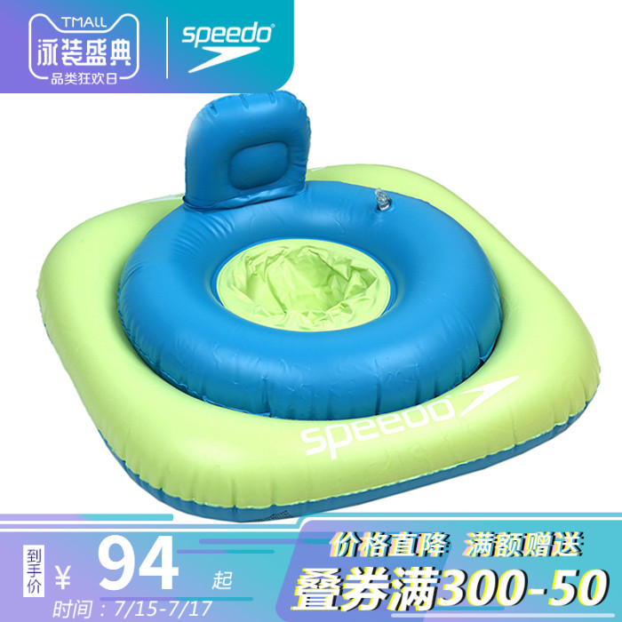speedo兒童小童游泳圈寶寶嬰兒救生圈充氣 習泳游泳配件裝備