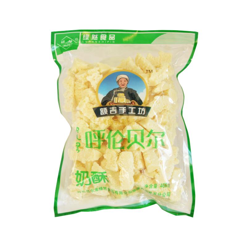 绿然原味奶酥468克袋装奶酪内蒙古呼伦贝尔特产奶酪家庭装奶制品
