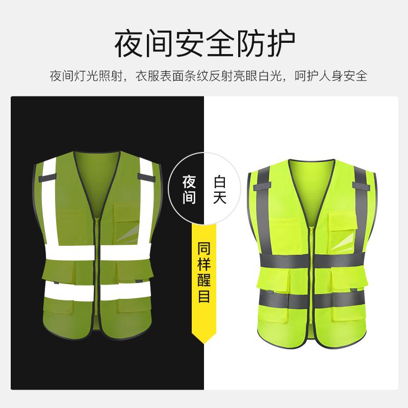 赛弗谛反光背心 马甲工地工人代驾驾驶员车用交通夜光安全衣服