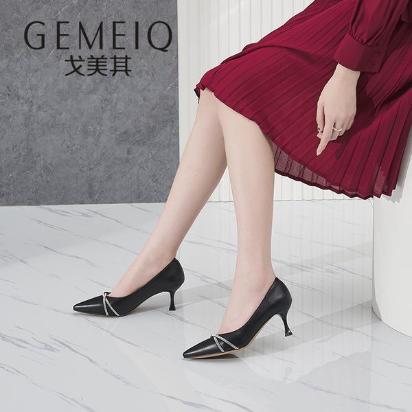 戈美其不磨脚高跟鞋女细跟女鞋2020秋季新款优雅水钻尖头通勤单鞋