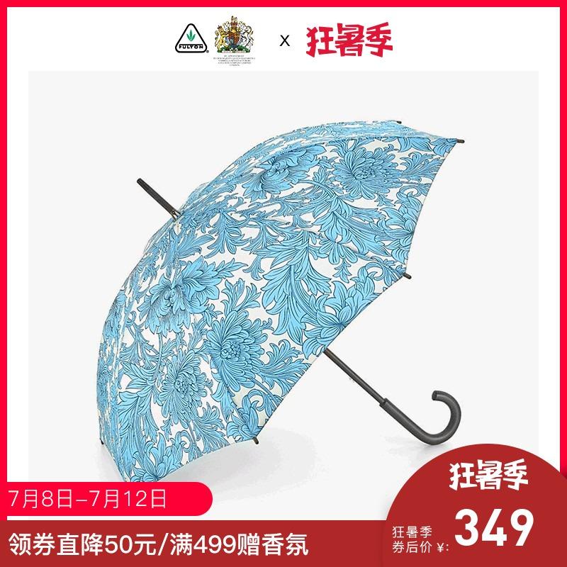 英國進口FULTON/富爾頓雨傘設計師款實木長柄傘創意設計名畫雨傘