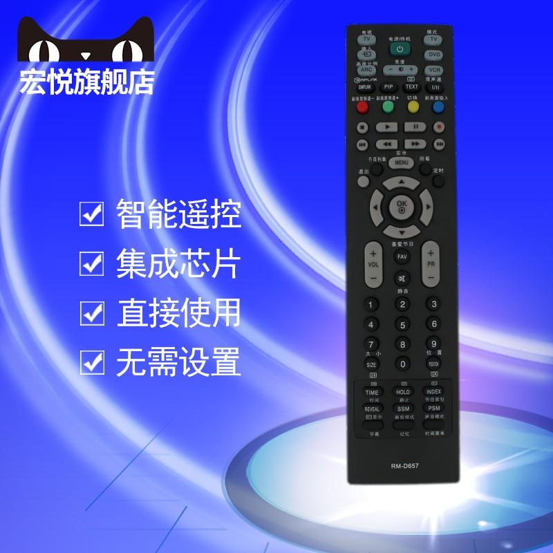LG液晶電視機遙控器MKJ32022838 MKJ32022826 MKJ32022830 MKJ39170806