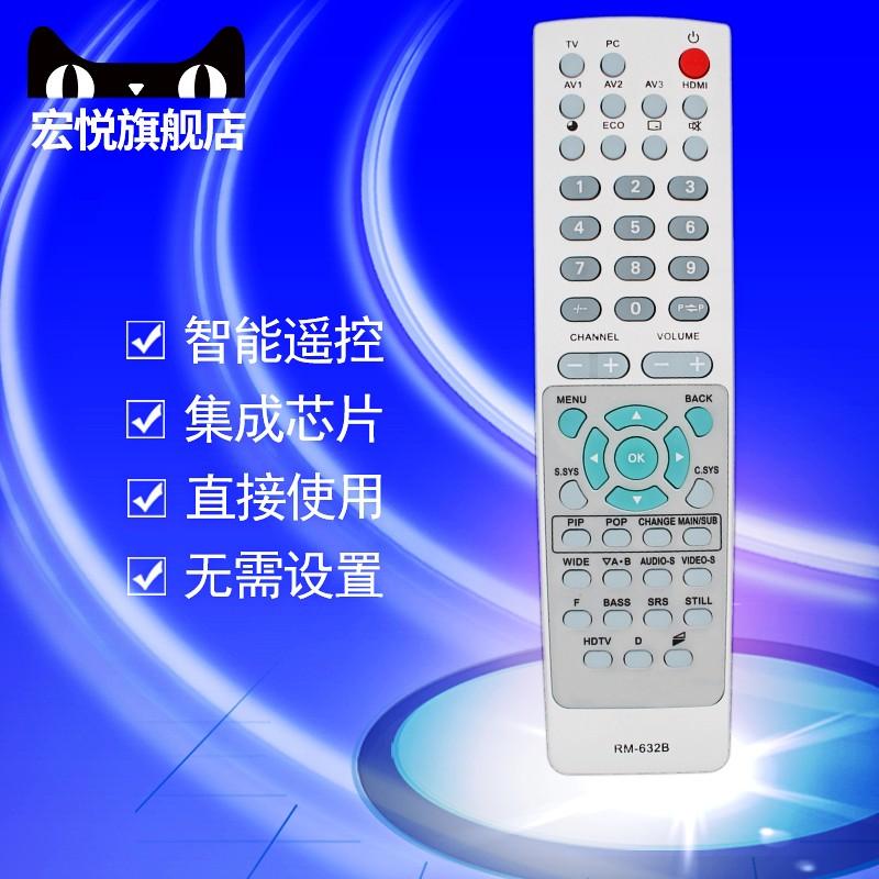 三洋SANYO電視機遙控器LCD-42CA8 LCD-37CA5 LCD-42CA5 LCD-37CA8 PDP-42V8CT