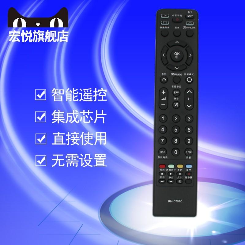 LG液晶電視機遙控器42LG30R-TA 37LG30R-TA 47LG30R-TA 32LG30R-TA 26LG30R-TA 42lg31fr-ta