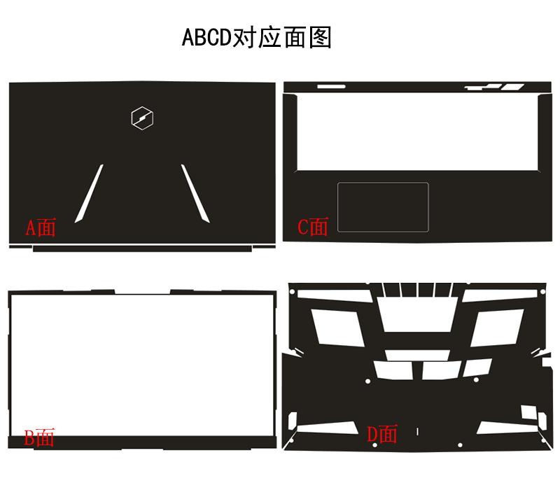 机械革命MECHREVO深海泰坦X9Ti-R电脑贴纸17.3寸X8ti plus笔记本外壳保护膜i79代游戏本定制个性机身贴免裁剪