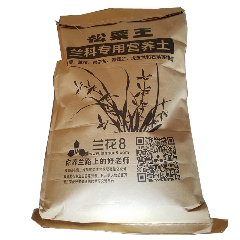 兰花专用植料营养土松栗王树皮混合颗粒基质泥植材春蕙建墨兰通用
