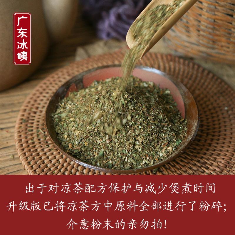 冰姨 护肺茶 清热润咽 雾霾天气和空气质量差常用茶 熬夜茶