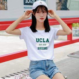 元首2020春夏新款短袖t恤女纯色韩版宽松显瘦内搭慵懒风网红同款