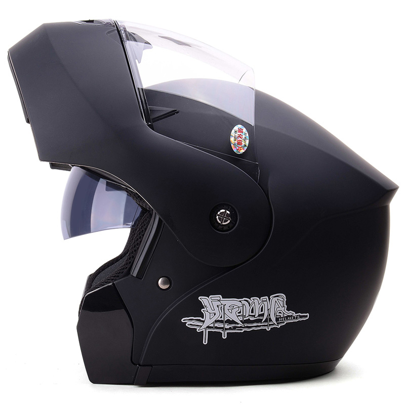 野马摩托车头盔男加大号双镜片机车全盔覆式头灰盔盗奎冬季揭面盔
