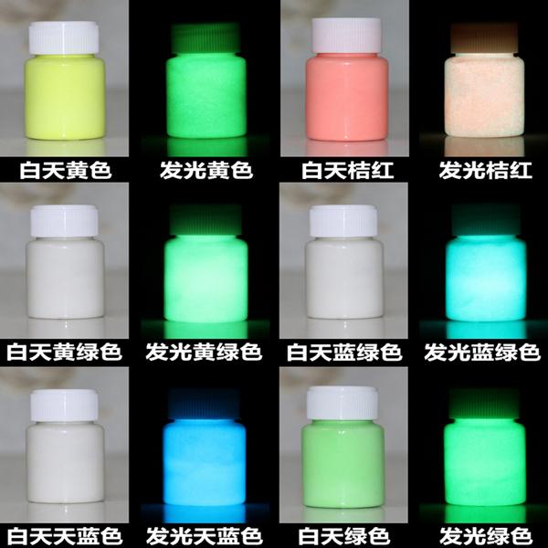 超亮夜光漆 荧光夜跑水性艺术涂料颜料防水夜光粉制长效发光喷漆