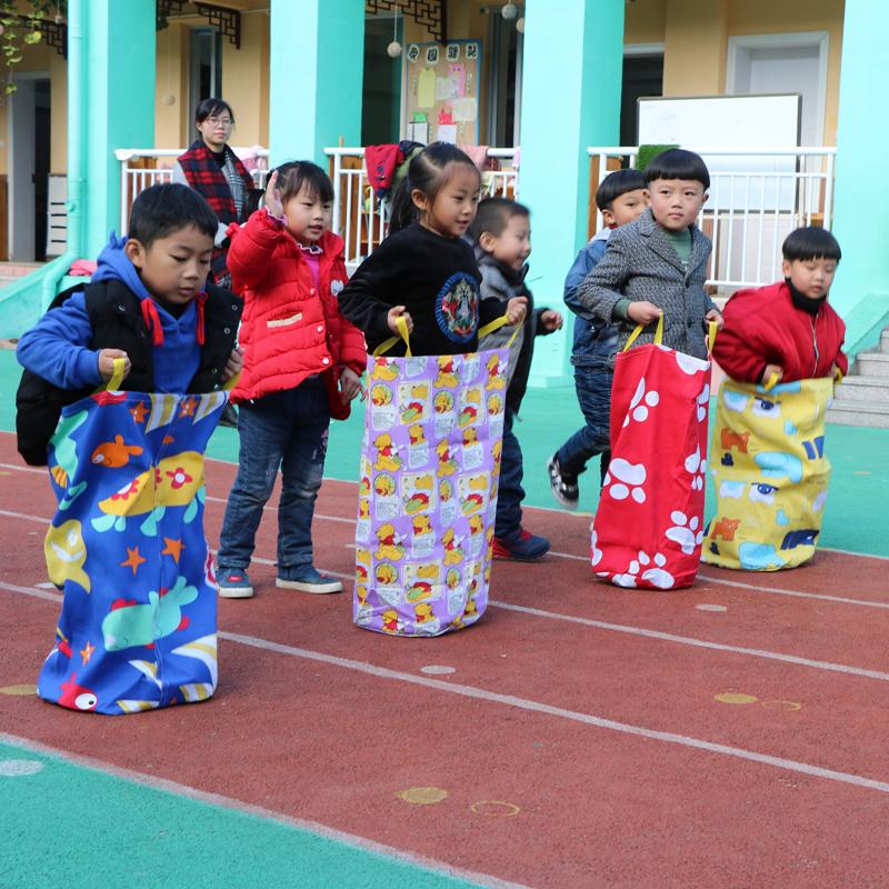 袋鼠跳跳袋幼儿园成人儿童户外玩具教趣味运动会道具感统训练器材