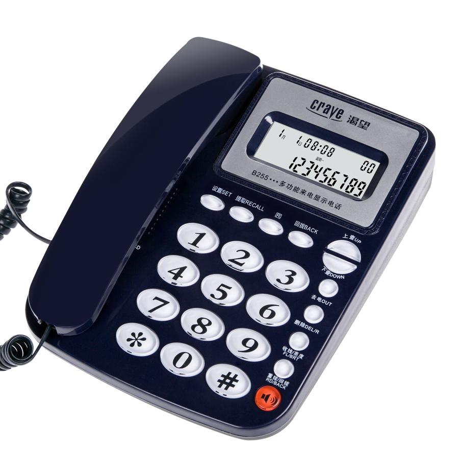 渴望电话机座机办公家用有线电话机免电池来电显示提坐式固定话机