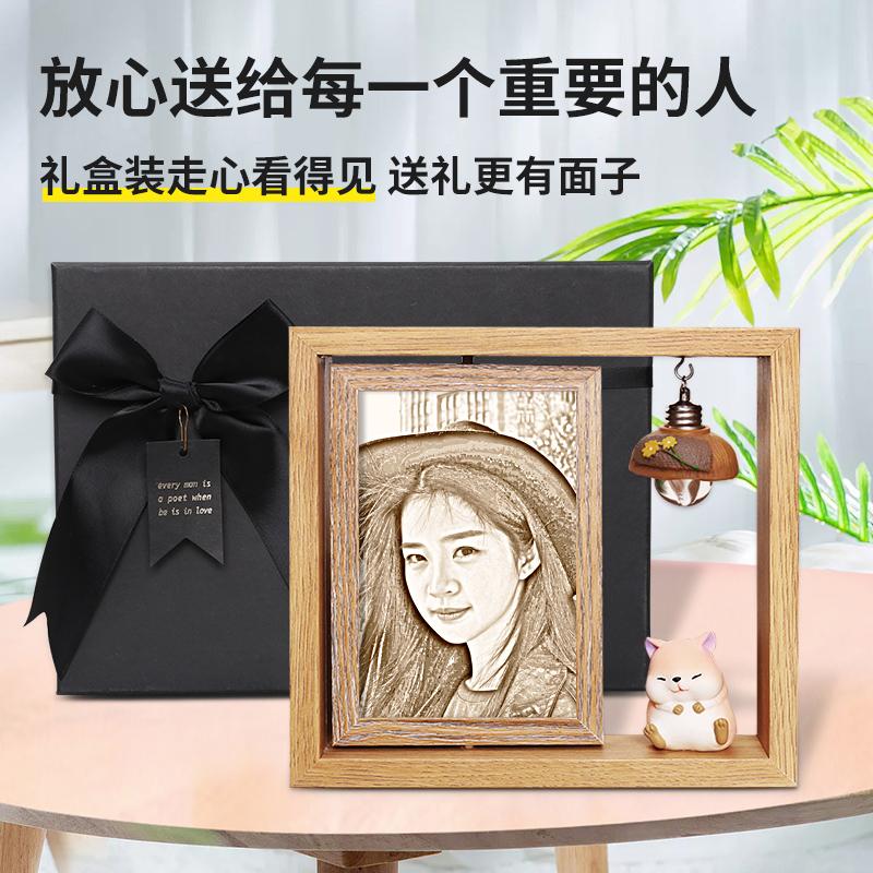 手工diy定制照片木刻画微雕人像版画创意雕刻送男女闺蜜生日礼物