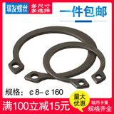 8-160mm manganese steel shaft with circlip shaft elastic retaining ring circlip retaining ring outer circlip retaining ring retaining ring for retaining ring shaft
