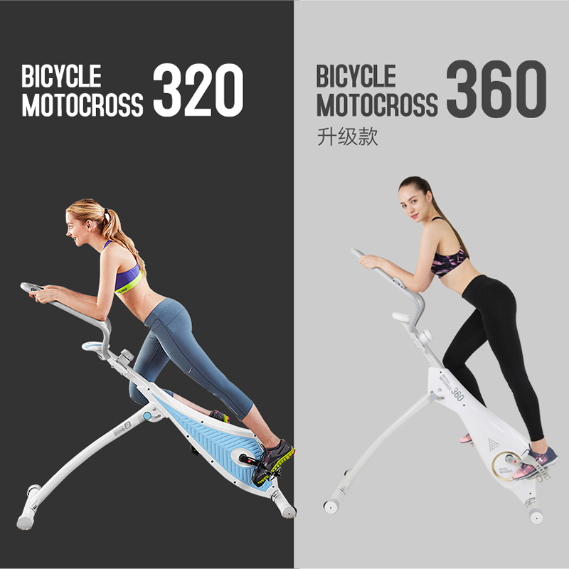 斯诺德动感单车家用室内超静音磁控健身自行车全身减肥折叠器材