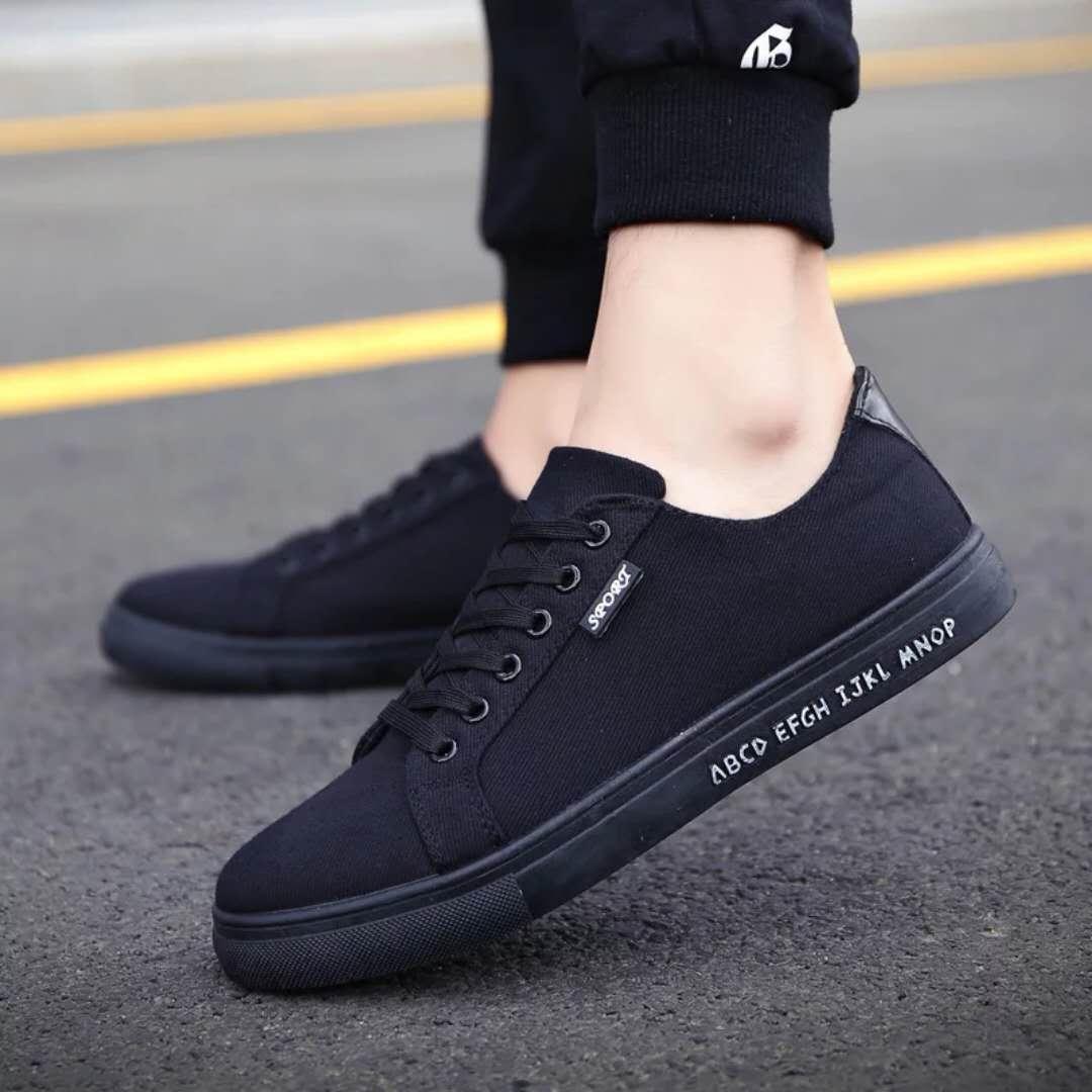 夏季帆布鞋男韩版潮流男鞋小白鞋男士休闲鞋低帮布鞋潮板鞋男鞋子