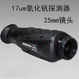New spot Gaode GUIDE 510N2 thermal imager infrared night vision camera 510N1 outdoor patrol search thermal image