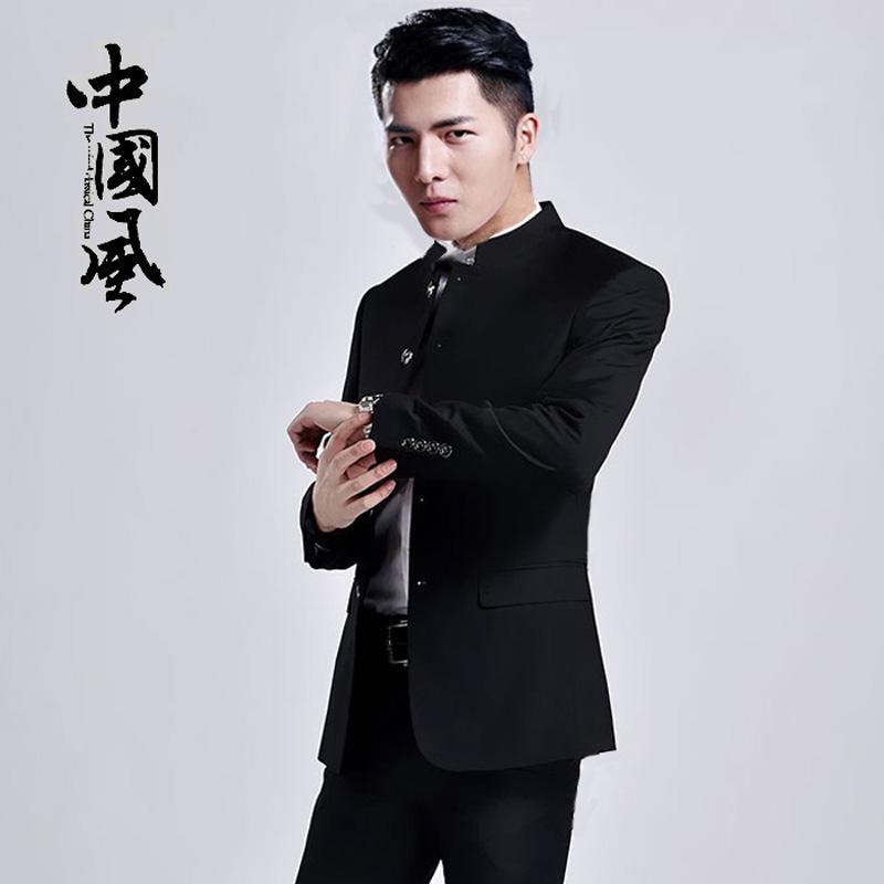 中山装套装男士休闲小西装青年修身中华立领西服新郎中式唐装礼服