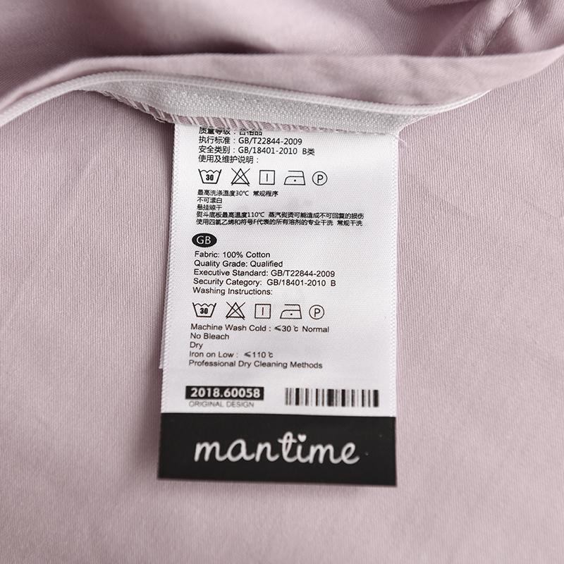 床上四件套全棉純棉簡約被套宿舍三件套學生單人床笠 ins 網紅床單