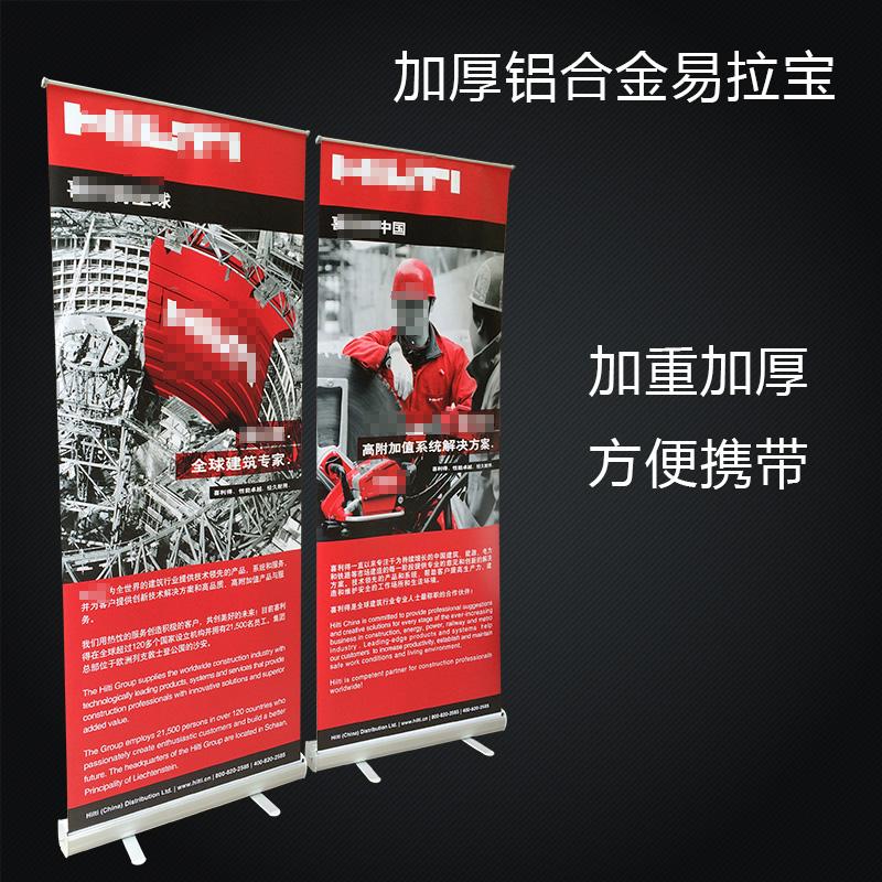 易拉宝展架广告海报架x展架海报定制制作铝合金广告牌展示架架子