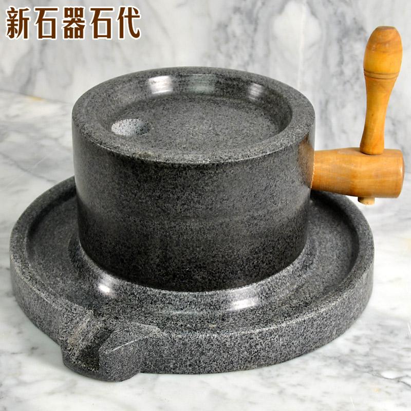 石磨家用青石小型石头纯手工手动磨子豆浆套装磨豆腐手推米浆磨盘