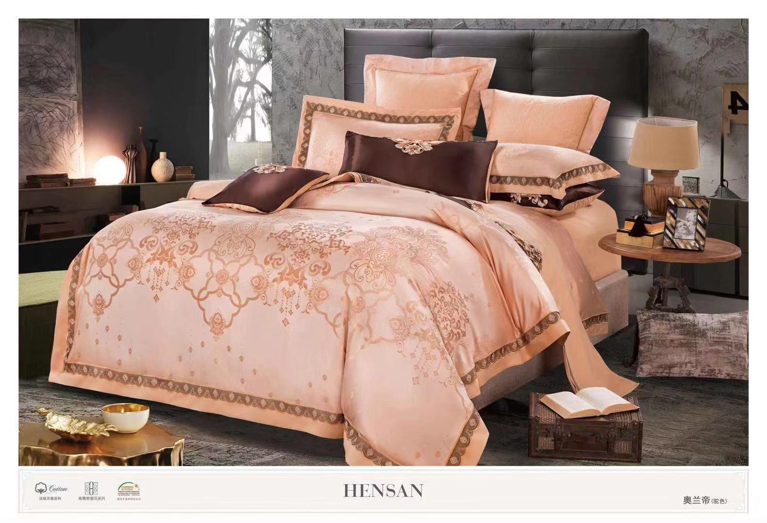 嘉韵床上四件套高端大气提花套件奢华高档1.8m欧式被套床罩北欧风