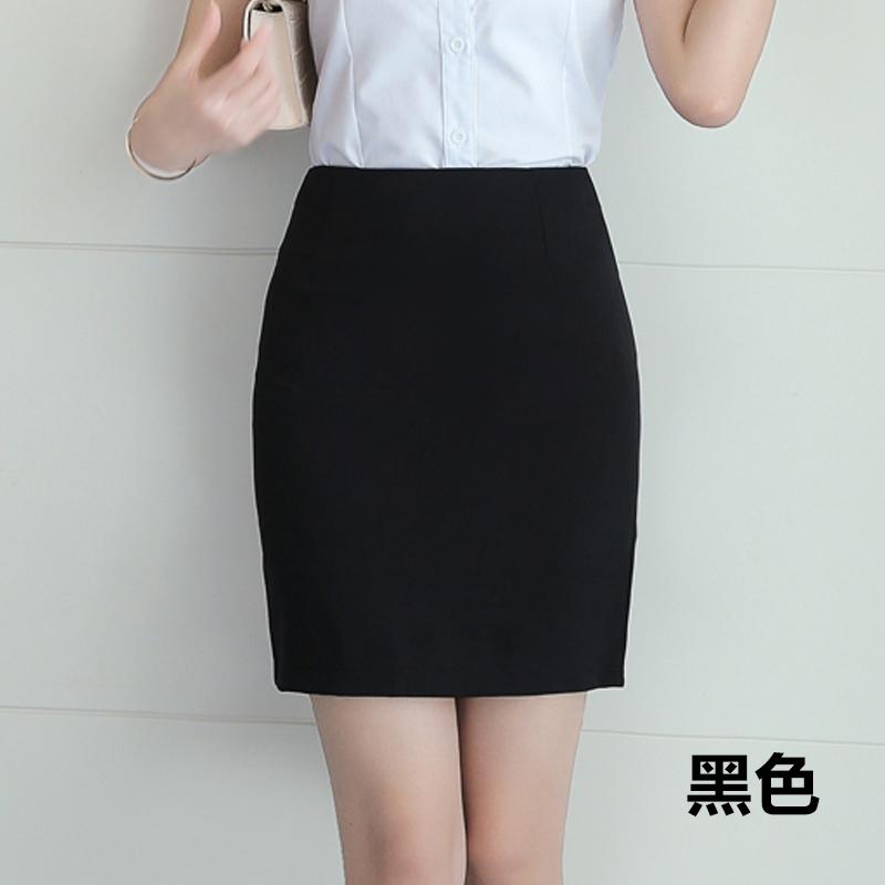 2020春夏季新款职业裙女半身一步裙藏蓝色西装裙正装裙子工装短裙主图