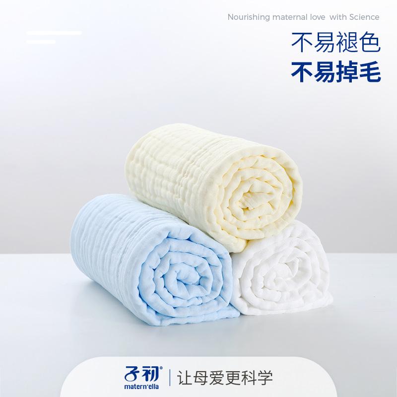 子初新生儿浴巾儿童泡泡棉纱布初生婴儿浴巾吸水纯棉儿童洗澡巾