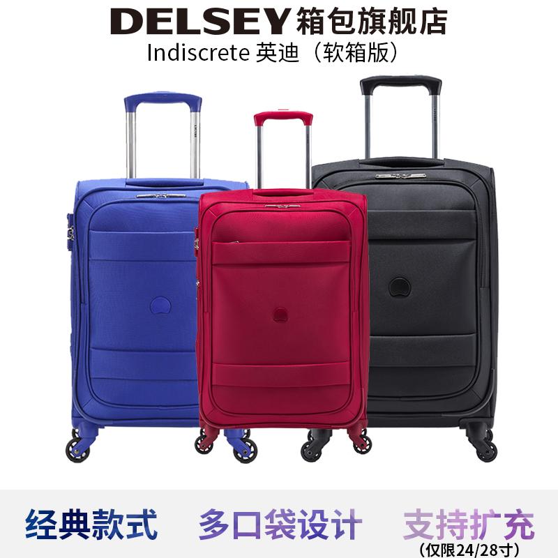 DELSEY法國大使行李拉桿箱軟旅行20/24寸女登機萬向輪學生男3035