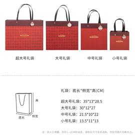 圣诞节红色拎袋创意卡通纸牌手提袋横版送朋友礼物袋大气高档纸袋