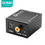 Darwin digital fiber coaxial to analog audio line converter spdif to lotus 3.5 millet Hisense TV output to audio line Sharp TV decoder PS4 conversion line